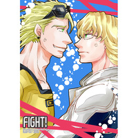 Doujinshi - Anthology - TIGER & BUNNY / Barnaby & Ryan Goldsmith (FIGHT!) / ぶちフリ