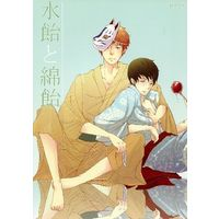 [Boys Love (Yaoi) : R18] Doujinshi - Blue Exorcist / Renzo x Rin (水飴と綿飴) / ANDS
