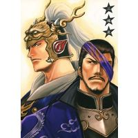 Doujinshi - Dynasty Warriors / Ma Chao & Xiahou Dun (三連星) / B‐COURAGE