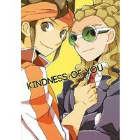 Doujinshi - Inazuma Eleven / Endou x Kidou (KINDNESS OF YOU) / 中央線