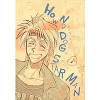 Doujinshi - Future GPX Cyber Formula / Jackie Gudelhian (Hound dog Star Man おんなったらしのほんおとこ HOWND DOG STAR MAN) / 何賀屋BROTHERS