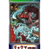 Card Sleeves - Fire Emblem Series / Ryoma
