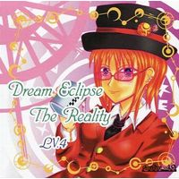 Doujin Music - Dream Eclipse The Reality LV.4 / CODE-49 / CODE-49