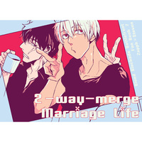 Doujinshi - Blood Blockade Battlefront / Zap Renfro x Steven A Starphase (2-way-merge Marriage Life) / subG