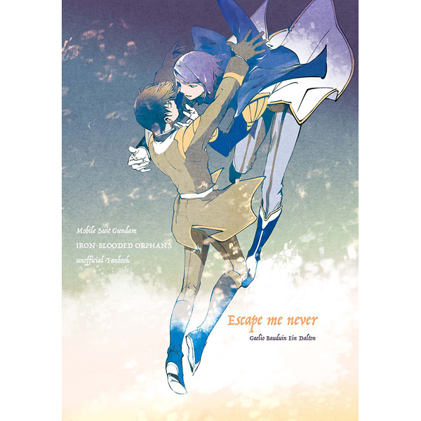 Doujinshi - IRON-BLOODED ORPHANS / Gaelio Bauduin x Ein (Escape me never) / 縣