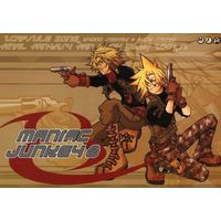Doujinshi - Final Fantasy VII / All Characters (Final Fantasy) (MANIAC JUNKEY 8) / 2CAPSULE ZONE