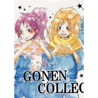 Doujinshi - Failure Ninja Rantarou / Kukuchi Heisuke & Takeya & Hachiya (GONEN COLLECTION A/W) / 100%元気