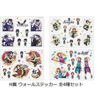 Wall Stickers - Ensemble Stars! / Ryuseitai