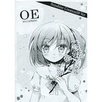 Doujinshi - Illustration book - 【コピー誌】OE 2013SPRING / Oracle Eggs