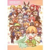 Doujinshi - Final Fantasy XI / All Characters (Final Fantasy) (DREAM CAP!!) / たるたる喫茶
