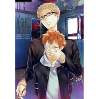 [Boys Love (Yaoi) : R18] Doujinshi - Haikyuu!! / Tsukishima x Hinata (This is right choice) / Kajousesshu
