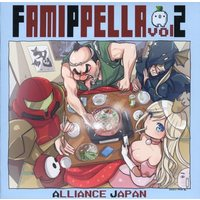Doujin Music - FAMIPPELLA vol.2 / ALLIANCE JAPAN / ALLIANCE JAPAN