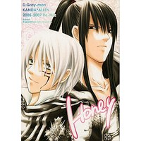 Doujinshi - Omnibus - D.Gray-man / Kanda x Allen (Honey) / D-Great Man