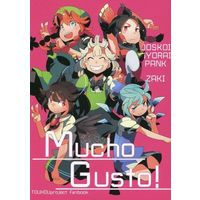 Doujinshi - Illustration book - Touhou Project / All Characters (Touhou) (Mucho Gusto!) / どすこい如来パンク