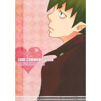 Doujinshi - Blue Exorcist / Amaimon x Mephisto (LOVE COMMUNICATION) / Ymir no Namida
