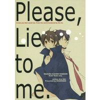 Doujinshi - Inazuma Eleven / Endou Mamoru (Please, Lie to me) / DRAWORDS