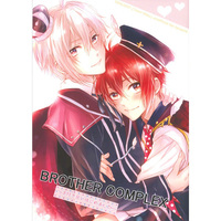 Doujinshi - IDOLiSH7 / Kujou Ten x Nanase Riku (BROTHER COMPLEX 〜お付き合いはじめました〜) / 3982