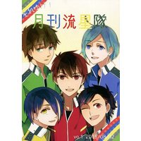 Doujinshi - Illustration book - Ensemble Stars! / Ryuseitai (それゆけ!月刊流星隊) / 少年手帖