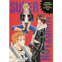 Doujinshi - Final Fantasy VIII / All Characters (Final Fantasy) (SUPER JUNCTION) / DIGITAL COWBOY
