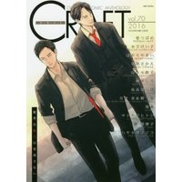 Boys Love (Yaoi) Comics - ihr HertZ Series (○)CRAFT クラフト VOL.70 / 里つばめ)