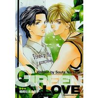 Boys Love (Yaoi) Comics - drap Comics (☆)GREEN LOVE)