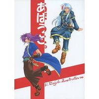 Doujinshi - Illustration book - Fire Emblem Series / All Characters (あばうと。) / Favourite Kt