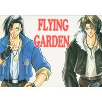 Doujinshi - Final Fantasy VIII / Laguna Loire & Squall (FLYING GARDEN) / BE-SHI
