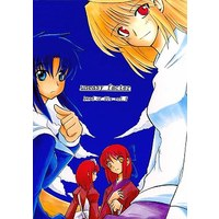 Doujinshi - Tsukihime (uneasy facter) / Dead or Die