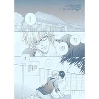 Boys Love (Yaoi) Comics - drap Comics (☆)雨のちシャイなレインボー)