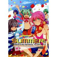 Doujinshi - Inazuma Eleven Series / All Characters (Inazuma Eleven) (SUMMER!) / ほたてともずく。