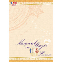 [Boys Love (Yaoi) : R18] Doujinshi - Novel - Hetalia / France x United Kingdom (Magical Magic in HIS House 〜MELTY MANGO〜) / AQUA-LIMIT