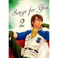 Doujinshi - Trails of Azure / Randy Orlando x Lloyd Bannings (【コピー誌】Songs for You 2) / Windonner