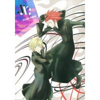 Doujinshi - Anthology - KINGDOM HEARTS / Axel & Roxas (XX;) / こん & れい & いと & アスカ
