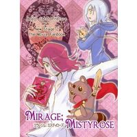 Doujinshi - Novel - HeartCatch PreCure! (【コピー誌】MIRAGE;MISTYROSE) / ラオムフルーク