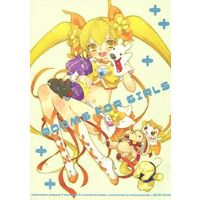 Doujinshi - HeartCatch PreCure! / Cure Sanshain (ROOMS FOR GIRLS) / Mitsubachi Koucha