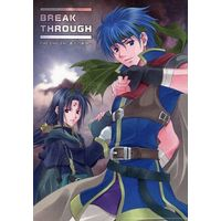 Doujinshi - Fire Emblem Series / All Characters (BREAK THROUGH) / PAPAIYA KINGDOM