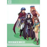 Doujinshi - Fire Emblem: Path of Radiance (EASYGOING) / Umejiso