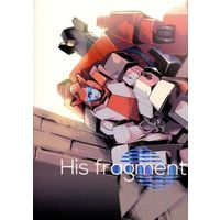 Doujinshi - Transformers / Inferno  x Red Alert (His fragment) / heinel