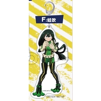Key Chain - My Hero Academia / Asui Tsuyu
