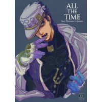 [Boys Love (Yaoi) : R18] Doujinshi - Jojo Part 3: Stardust Crusaders / Star Platinum x Kujyou Jyoutarou (ALL THE TIME) / aceogro