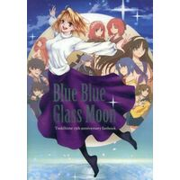 Doujinshi - Novel - Anthology - Tsukihime (Blue Blue Glass Moon) / 玻璃之月