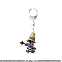 Key Chain - Final Fantasy VII