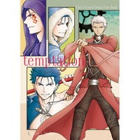 Doujinshi - Fate/stay night / Lancer  x Archer & Lancer x Archer (temptation) / Sanoji