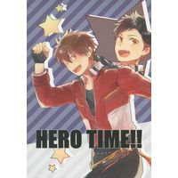 Doujinshi - Ensemble Stars! / Ryuseitai (HERO TIME!!) / ウネタ。