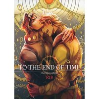 [Boys Love (Yaoi) : R18] Doujinshi - Jojo Part 3: Stardust Crusaders / Dio x Jyoutarou (TO THE END OF TIME the first volume) / TANZANITE