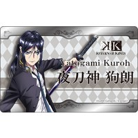 Badge - K (K Project) / Yatogami Kurou
