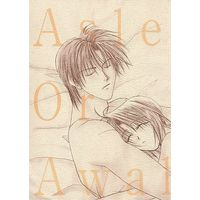 [NL:R18] Doujinshi - Rurouni Kenshin / Shinomori Aoshi x Makimachi Misao (Asleep Or Awake) / P.P.P.PRESS