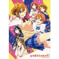 Doujinshi - Love Live / All Characters (patchwonk!) / U.ZOO