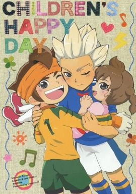 Doujinshi - Inazuma Eleven / Gouenji x Endou (CHILDREN'S HAPPY DAY) / Coooaster