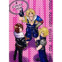 Doujinshi - Final Fantasy VII / All Characters (Final Fantasy) (FINAL MIX) / 涅槃覚醒帝国